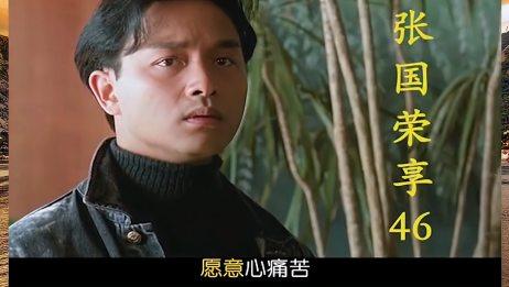 蔡国权这首《不装饰你的梦》被翻唱火了,一代人的记忆