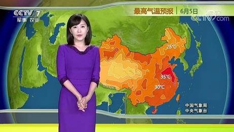 中央气象台:未来三天(6月4~6号),全国天气预报!