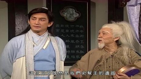 倚天屠龙记:丐帮差点被陈友谅利用,幸亏张无忌及时揭破