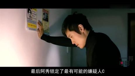 一部揭露人性黑暗的韩国电影,当法律无法制裁恶魔,只能以暴制暴