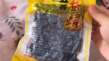 吃了几个蚕蛹,普通话就是叫知了