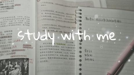 STUDY WITH ME|SA|学习|初三|和我一起整理历史笔记|一起闪闪发光
