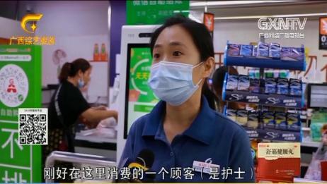 传递正能量:男子超市突然发病倒地,女护士见状上前及时救助