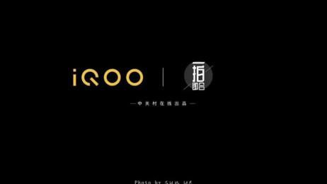 关于iQOO neo 3的游戏详细性能