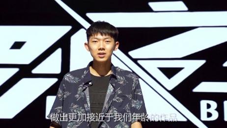 长安大学第十六届渭水之星 决赛 选手VCR