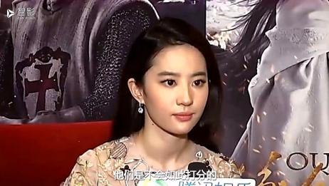 刘亦菲2020年未上映的《花木兰》评分就只有2.5分,近两千条差评