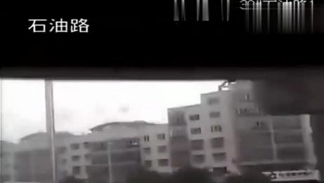 汶川大地震,监控录像真实记录灾难发生瞬间