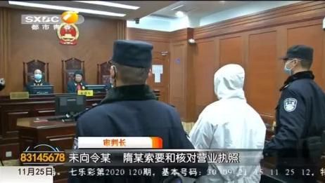 新冠疫情初期售卖假口罩 一男子获刑五年六个月