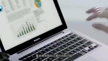 中国移动慌了, 携号转网即将可在网上办理