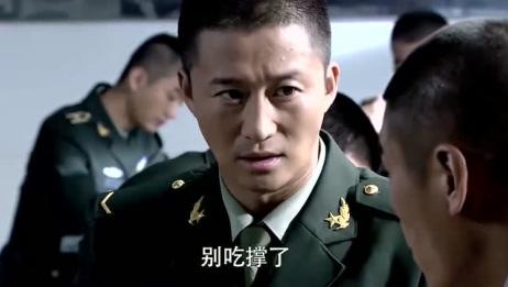 特种部队今天的伙食是豆腐脑,得知内幕的士兵却下不了口,好诡异