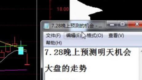 7.28西藏天路