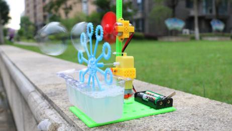 手工制作:有趣的好玩的自动泡泡机,小伙子也想尝试做一个